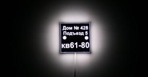 IMG_3648