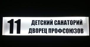 dsc_0573
